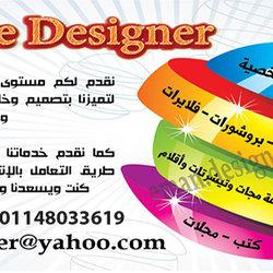 تصميمات مختلفة ومتنوعة وإحترافية