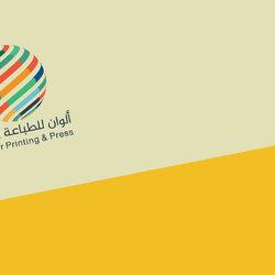 شعار ألوان للطباعة و النشر