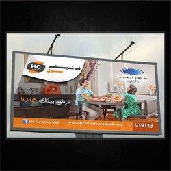 HC mall alarab
