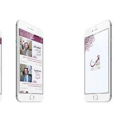 Yaqeen FM App