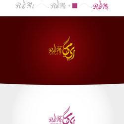 Remi Bendali Logo