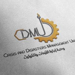 logo design (CDMU)