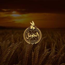 "Packaging & Brand identity : ""AL JONEH"" - الجونه (United Arab Emirate)"
