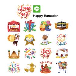 Halla Ramdan: LINE app