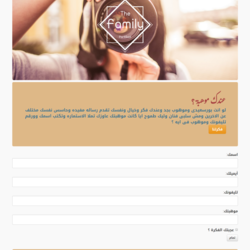 Port Said Family Website