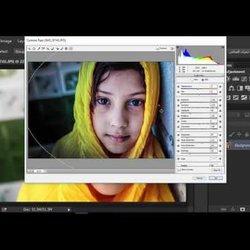 تعديل ومعالجة الصورة الفوتوغرافية بواسطة الفوتوشوب