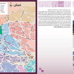 بروشورات لبعض المواقع السياحية في الاردن