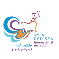 Red Sea Marathon
