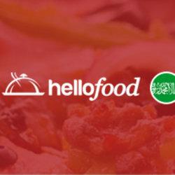 موقع هالو فوود فرع السعودية