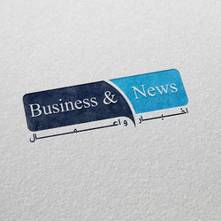 """Corporate identity for """"BUSINESS & NEWS"""" (United Arab Emirate)"""