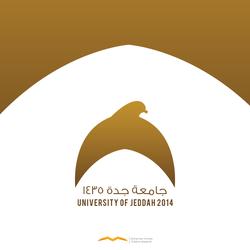 شعار جامعة جدة