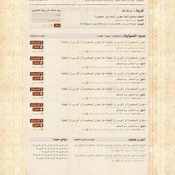 Ibn Taimyah