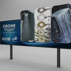 حملة اعلانية متاكملة لشركة السكسك للأدوات الصحية