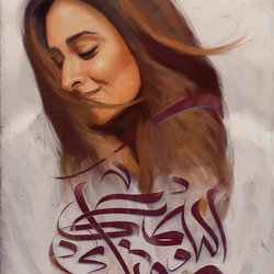 Esma3y Soutek