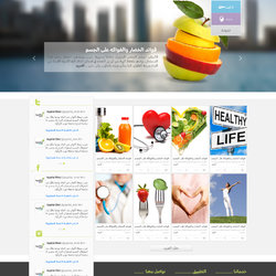 website and mobile design