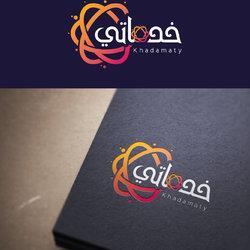 Khadamati Company Logo Design Options