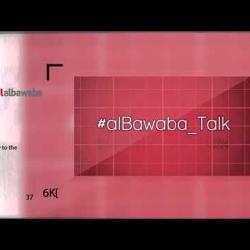 albawaba hashtag