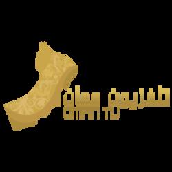 Logo Collection ...
