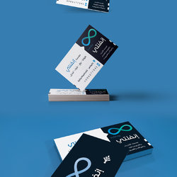 كرت عمل Business Card - مؤسسة إنفنتي