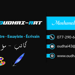 Oudhai Mohammed Business Card