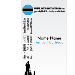 Masar, Stationary
