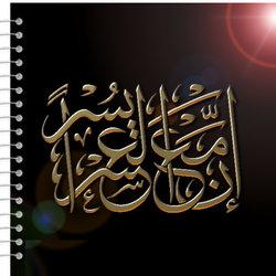 1 - تصاميم اسلاميه