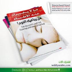 اعلان مجلة