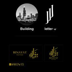 BENAYAT real estate logo