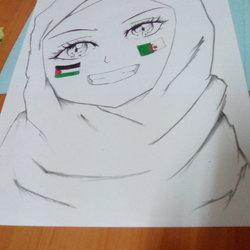 الفتاة الجزائسطينية