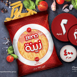 Zena Designs