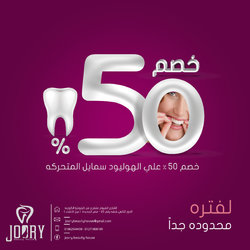 joory beauty   logo