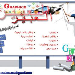 تصميم إعلانات دورات تدريبية عن بعد