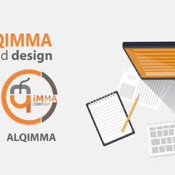 تصميم غلاف لشركة تصميم مواقع