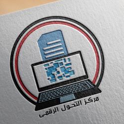 شعارات لمركز التحول الرقمى - Digital Transformation Center Logo