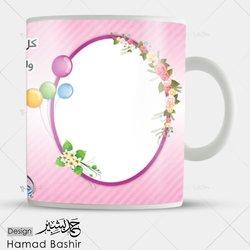 mug design template psd 01