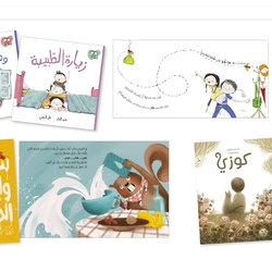 Salwa Books