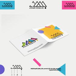 مشروع جهاد لمصمم منتجات سعودى