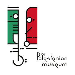 The Palestenian Museum