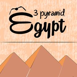 شعار بسيط للاهرامات الثلاثة