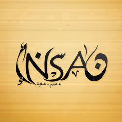 Arabic Typographics
