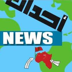موشن جرافيك , انترو لقناة اخبارية