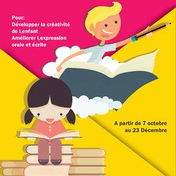 ملصق لدورات للأطفال