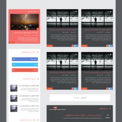 Khayal Personal Blog Design تصميم مدونة شخصية خيال