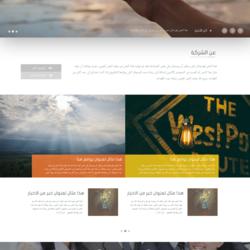 Dot.Nafida Company Website Design تصميم موقع شركة دوت.نافذة