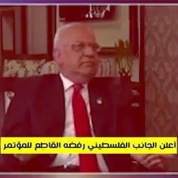 موشن مؤتمر البحرين