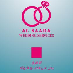 Logo Alsaada Wedding Services