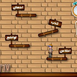 e learning 2d games