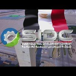 فيلم تسجيلي لشركة السويس للتنمية الصناعية - تصميم وإخراج وائل قاسم