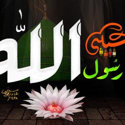 لوحات فنان الخط العربي عادل سليمان