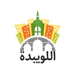 Al-Lwebdeh Logo